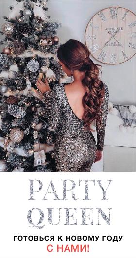 Готовься к Новому году с нами!