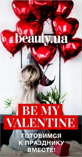 Be My Valentine: готовимся к празднику вместе!