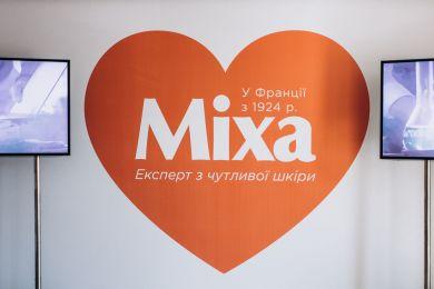 Знакомство с брендом: что нужно знать о косметике Mixa?