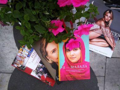 5 книг о женщинах, истории которых вдохновляют