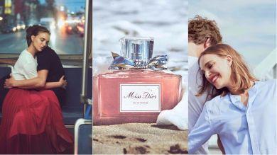 На что ты готов ради любви: что нас заставило плакать на презентации Miss Dior