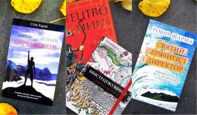 Обязательны к прочтению: лучшие книги для саморазвития