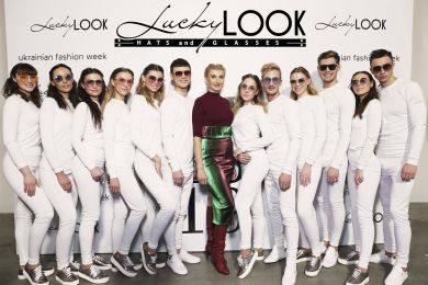 Lucky Look