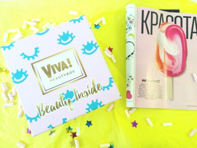 Viva!Beauty Box «Beauty Inside»