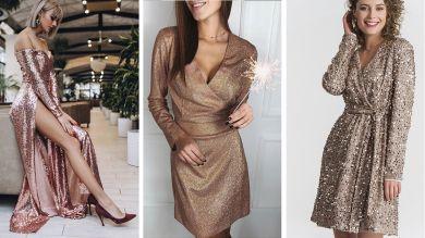 Золотистые новогодние платья