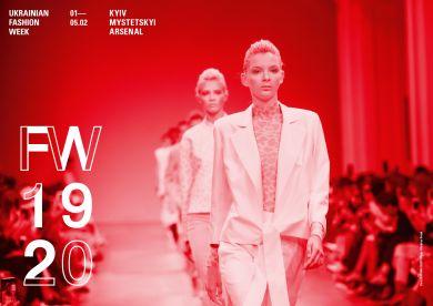Ukrainian Fashion Week FW19-20