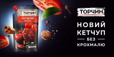 Кетчуп Торчин без крахмала