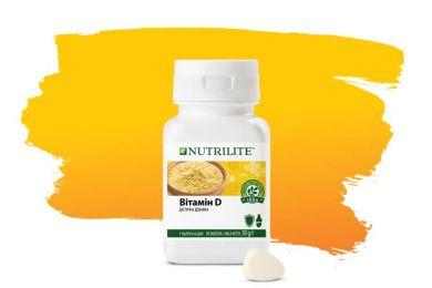 Витамин D от NUTRILITE ™