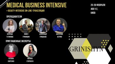 Medical Business Intensive