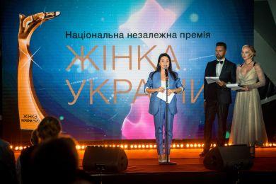 Жинка Украины