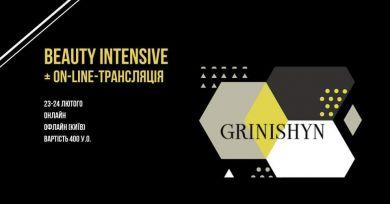 GRINISHYN