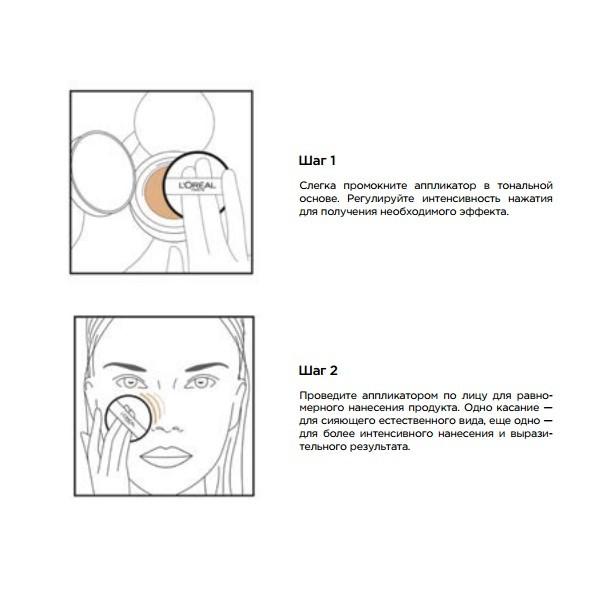 Нюдовая магия: L'Oreal Paris представил кушн для идеального цвета лица