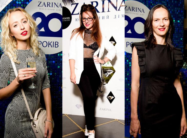 юбилейный вечер ювелирного дома ZARINA