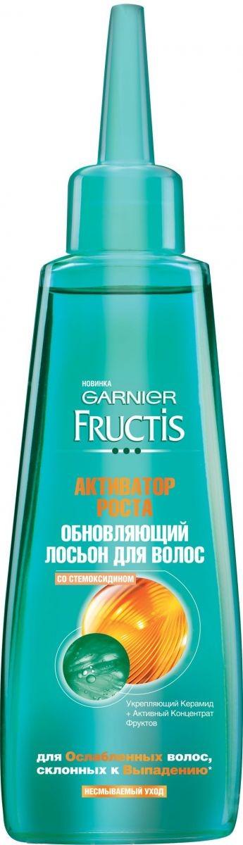 Garnier Fructis – гамму «Рост во всю силу».