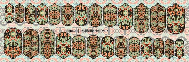 Наклейки NCLA Киевщина