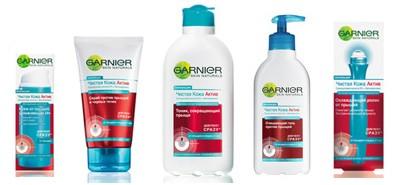 Линия «Чистая Кожа Актив» от Garnier