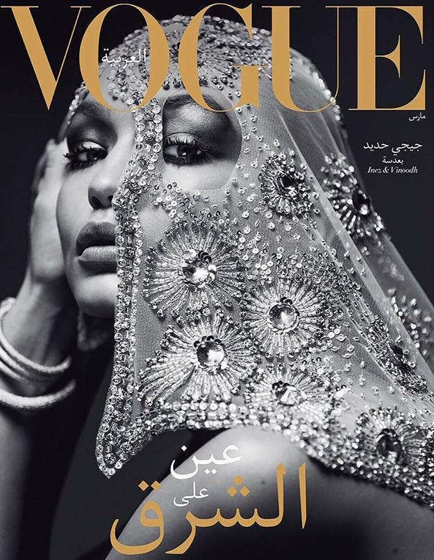 Джиджи Хадид на обложке Vogue