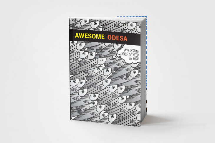 Awesome Odesа (Анна Копылова, Дана Павлычко) – издательство «Основи»