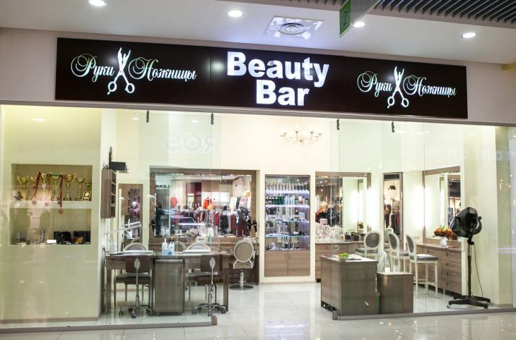 Beauty Bar «Руки-Ножницы» сделать брови киев