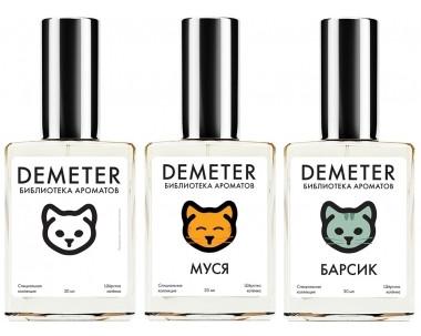 Demeter Kitten Fur