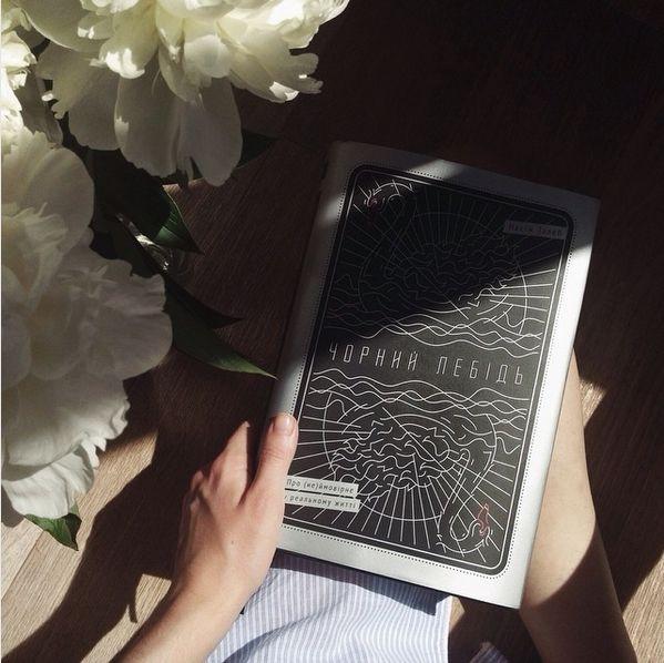 «Чорнийлебідь» книга о чем