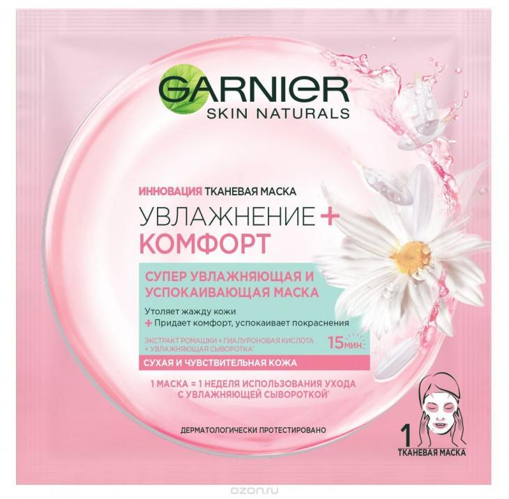 Тканевая маска «Увлажнение + Комфорт», Garnier - уход за сухой кожей