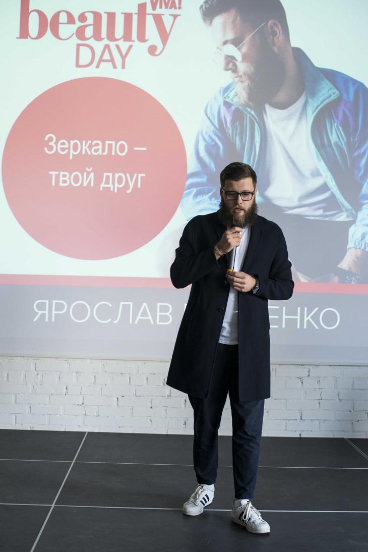 Ярослав Бойченко