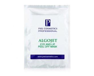 алгинатная маска с кислотой Eye And Lip Peel