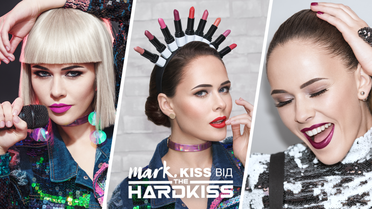 Юлия Санина стала лицом бренда Mark