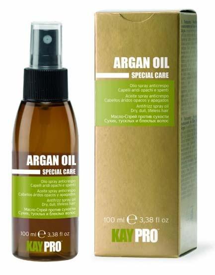 аргановое масло для волос отзывы 1