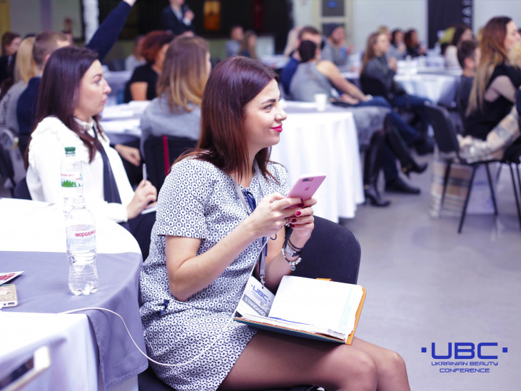 Юбилейная Ukrainian Beauty Conference