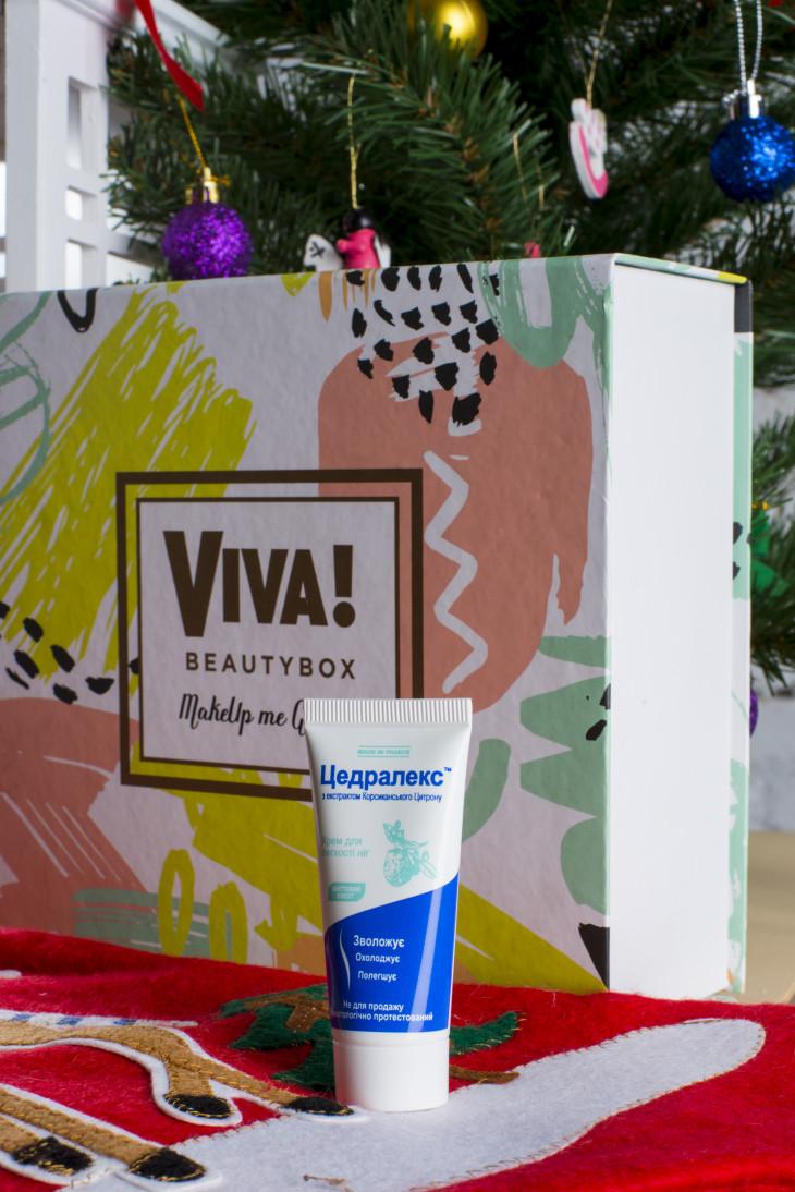 Новая коробочка VivaBeauty Box MakeUp me Golden - фантастический подарок к волшебному празднику картинки