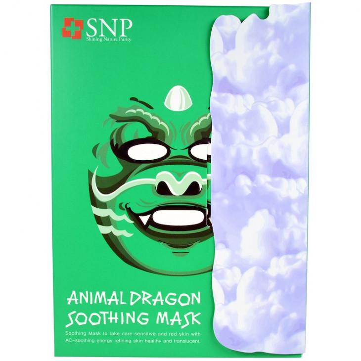 успокаивающая тканевая маска