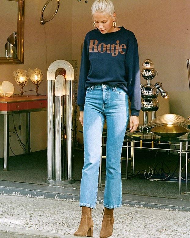 джинсы которые стройнят