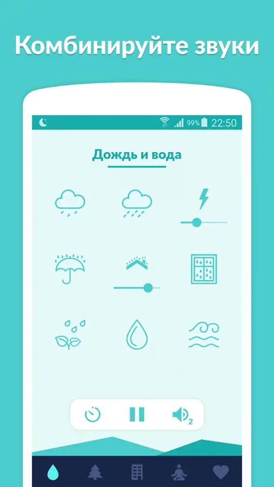 приложение для сна sleepo