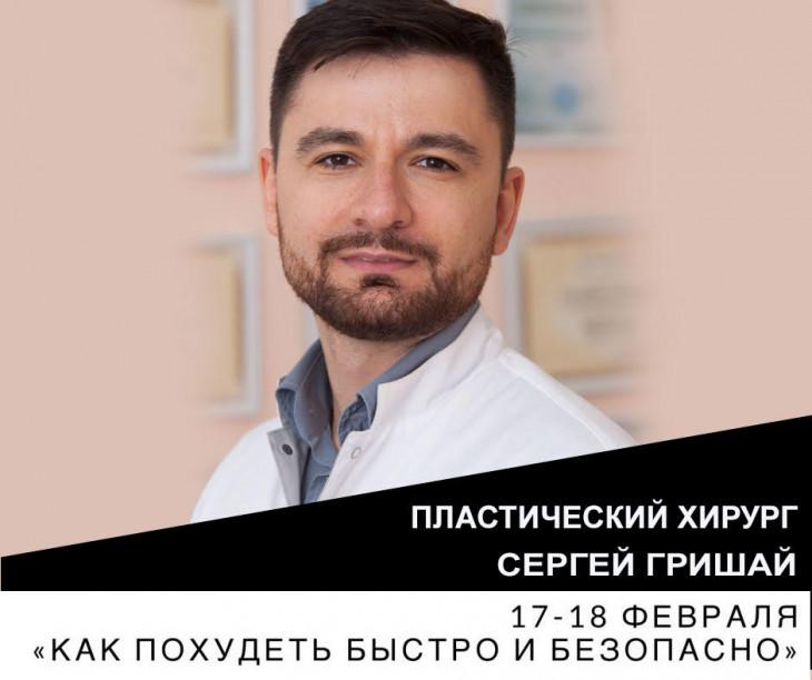 эндокринолог диетолог киров