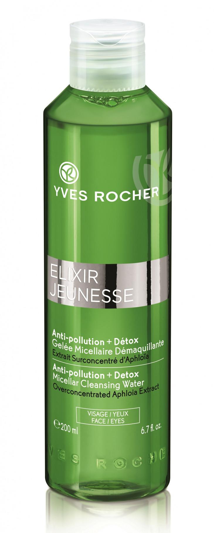 мицеллярная Вода-Гель «Детокс и Восстановление» от Yves Rocher