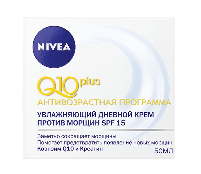 Дневной крем против морщин Q10 PLUS от NIVEA