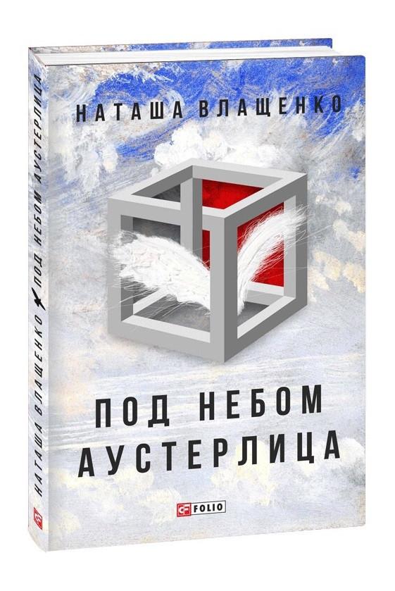 украинские книги