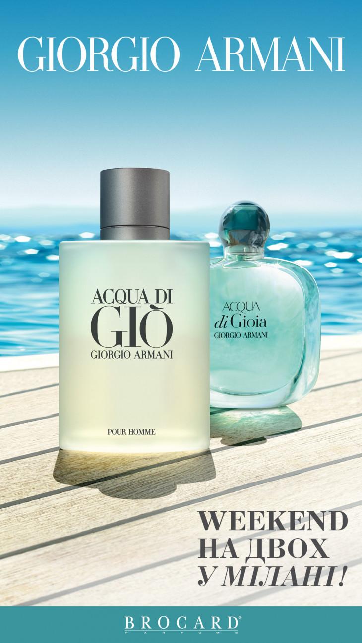 ACQUA DI GIÒ ABSOLU от Giorgio Armani