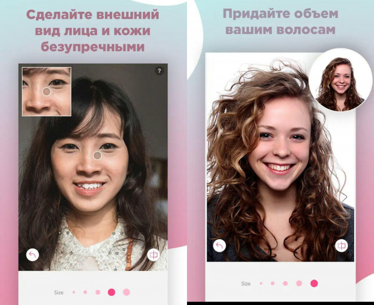 дефект фото приложение