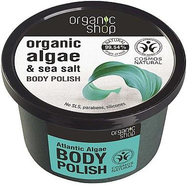 скраб для кожи с морской солью Organic Algae & Salt, Organic Shop
