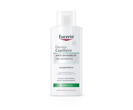 шампунь для жирных волос - Eucerin