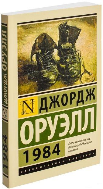 лучшая фантастика книги