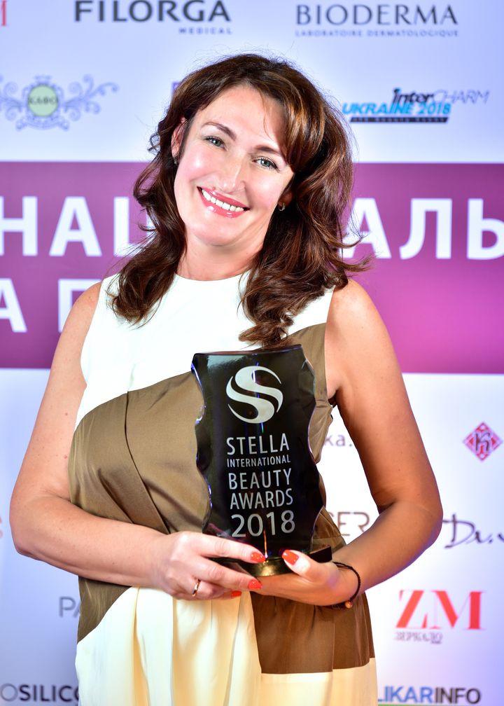Stella International Beauty Awards победители