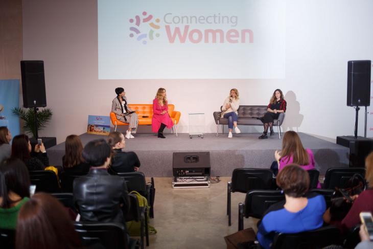 Панельная дискуссия Connecting Women
