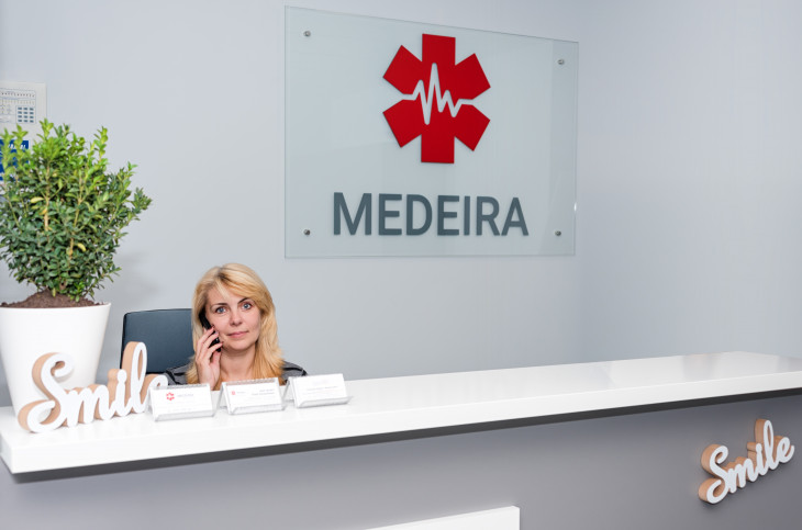клиника МЕДЕЙРА