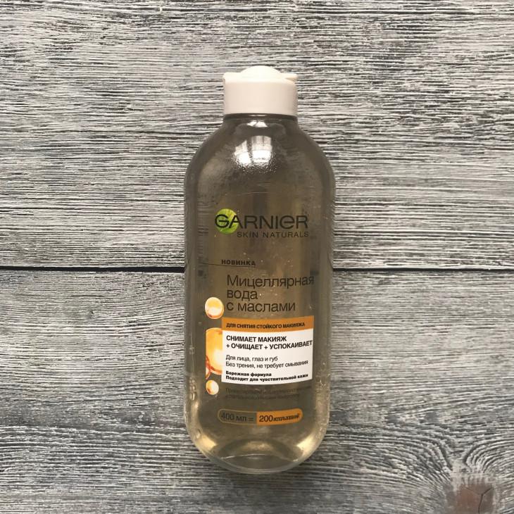 Мицеллярная вода с маслами Garnier Skin Naturals