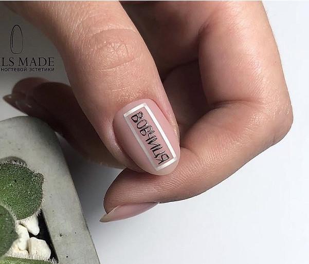 Надписи на ногтях вовчиця