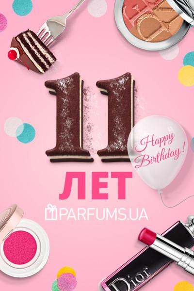 PARFUMS.UA 11 лет